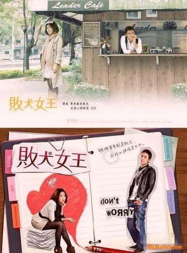 Южно корейский сериал на узбекском переводе все фильмы